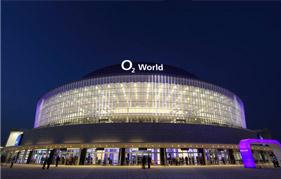 Tyskland DEL resor & biljetter